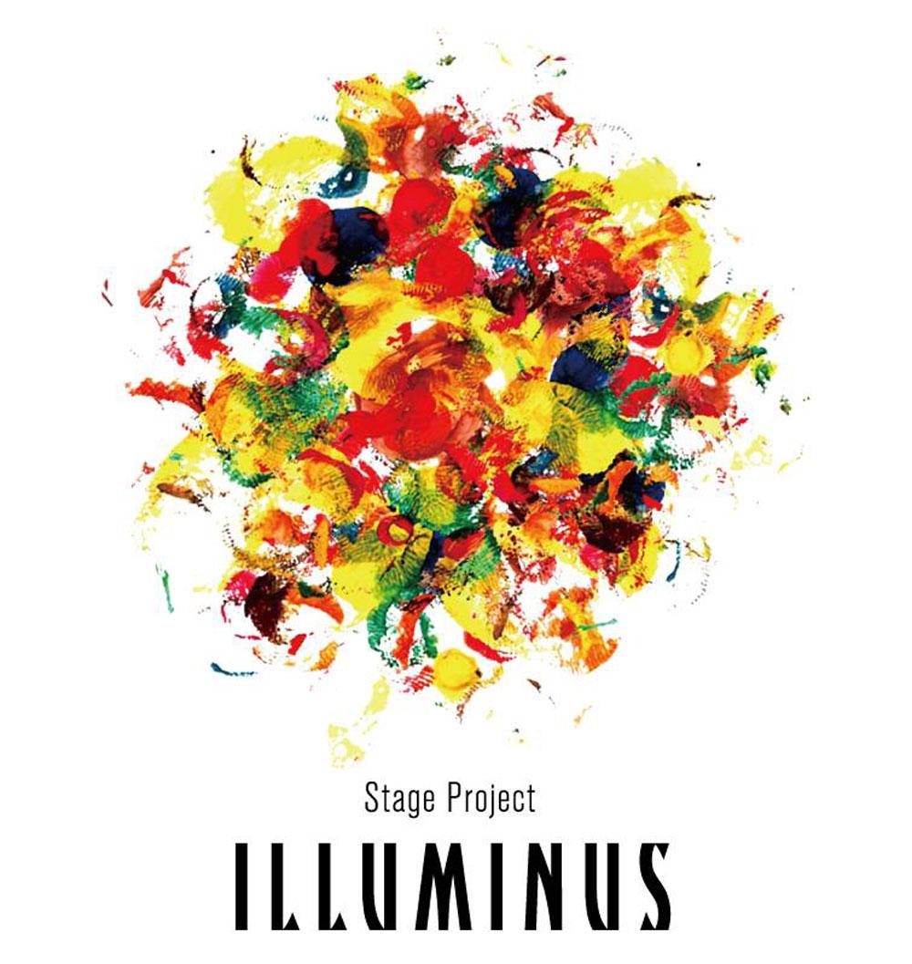 ILLUMINUSの人気舞台4作が、期間限定で無料WEB配信決定!「純血の女王」」「舞台『家族のはなし』「Music Theater『Express』」「シューティング歌劇『ゴシックは魔法乙女』ライブパート」