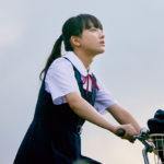 「清原果耶」の豊かな演技を詰め込んだ特報映像が公開! 映画『宇宙でいちばんあかるい屋根』の本編映像が初公開される