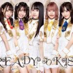 READY TO KISS「天羽希純」がグループを卒業。6/29に無観客ライブ配信を実施。そして、新メンバーオーディションを開催!