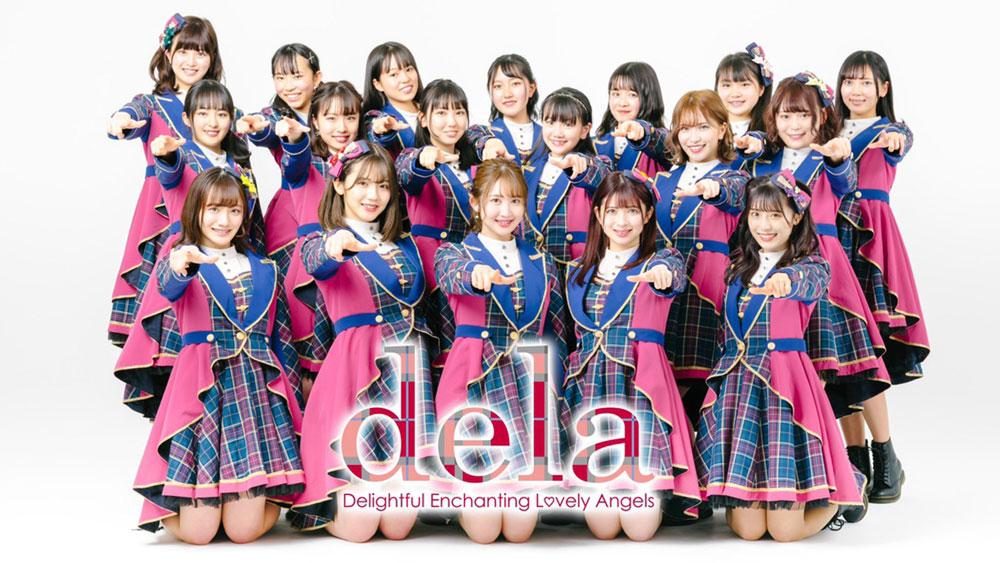 名古屋から世界へ向けて活動中「dela」のベスト盤『DELAX2』がリリース決定。全16曲を収録したメガ盛り級のボリューム感!!