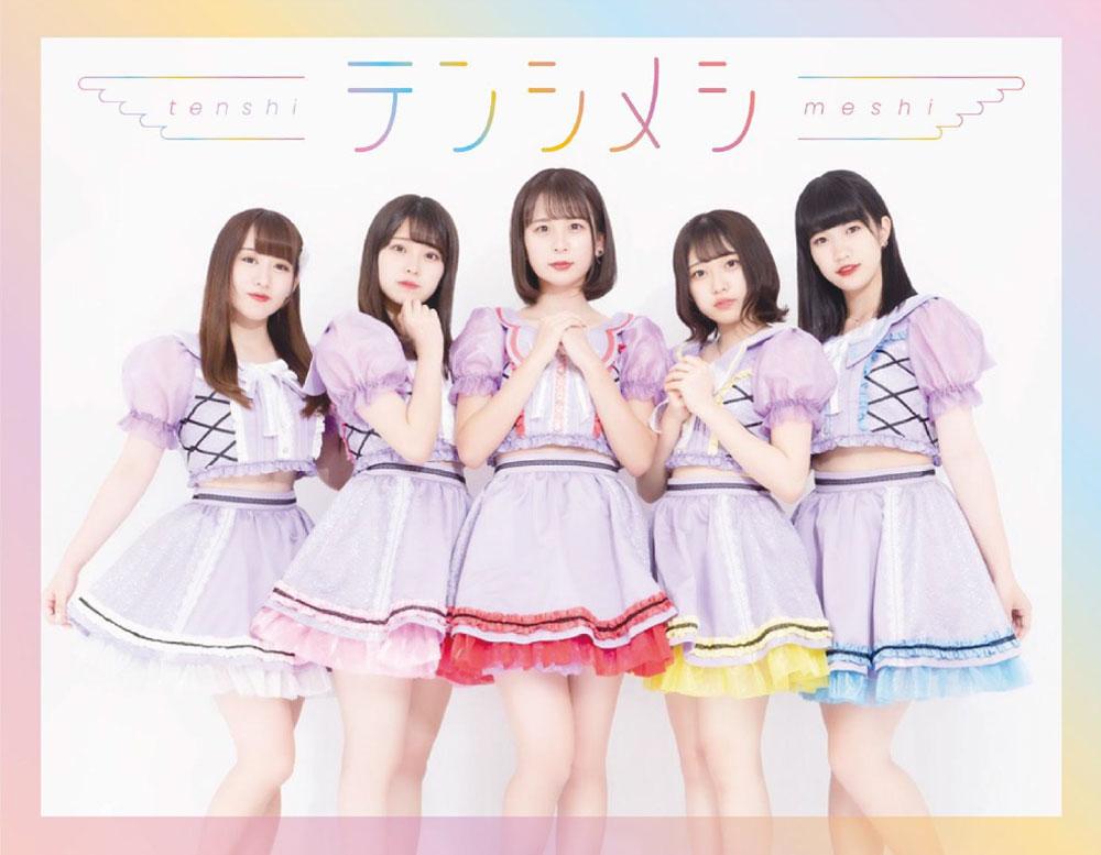 食で日本を明るくするアイドル「テンシメシ」が飲食店を応援する「期間限定×コラボ企画」を発動。第一弾は「あいう魚、牡蠣くけこ。」