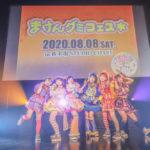 【eN】、「新井妃菜乃」&「宮坂杏」加入の新体制お披露目ライブイベントを開催!