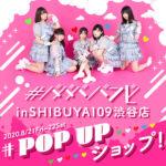 アイドルグループ「#ババババンビ」、8月21、22日にSHIBUYA109にてPOP UPショップを開催!