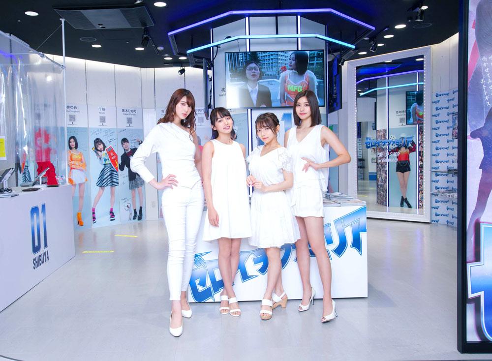 ゼロイチファミリア所属のタレントのファッションが楽しめる! SHIBUYA109に期間限定のPOPUPショップを展開