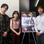 映画『東京バタフライ』待望の公開。映画初主演を飾った「白波多カミン」は「理想と現実の違いを理解できて、生き方が楽になった」と、人生を達観したかのようなコメント