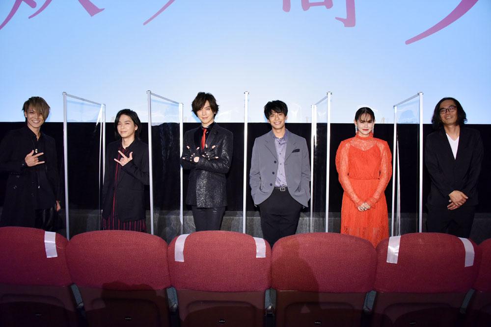 『妖怪人間ベラ』待望の公開。舞台挨拶に登壇した森崎ウィンは、DAIGOのお株を奪う「GTYB」で映画をアピール