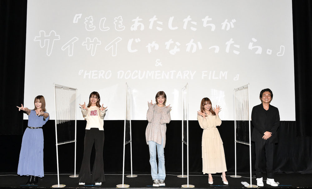 「SILENT SIREN」メンバーが新たな才能を魅せた映画『もしもあたしたちがサイサイじゃなかったら。』が、いよいよ公開。「映画館の大きいスクリーンで見るのも嬉し恥ずかしい」(あいにゃん)
