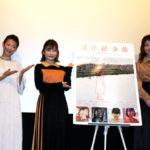 松林うららプロデュース作『蒲田前奏曲』待望の公開。女性の生きづらさ(?)をコミカルに描写。「構えずに楽しんでほしい」
