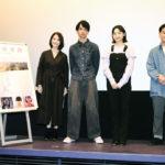 映画『蒲田前奏曲』、第1作「蒲田哀歌」キャストが舞台挨拶に登壇。中川監督は、古川琴音の存在感に太鼓判