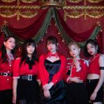 竹内舞(ex,SKE48)率いる新ユニット「Faria Clown」始動
