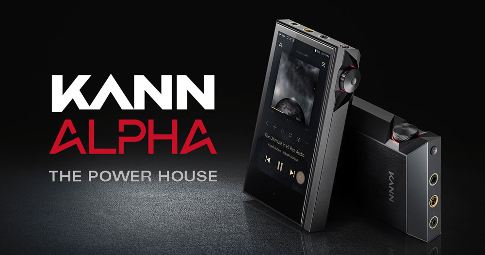 Astell&Kernからブランド初4.4mmバランス出力搭載のポータブルプレーヤー「KANN ALPHA」が10月16日に発売! 価格は14万9980円