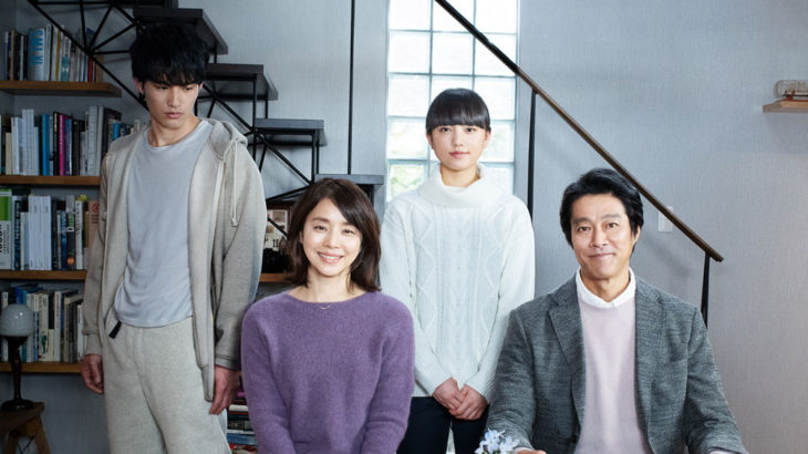 """堤幸彦監督の映画『望み』が、いよいよ10月9日に公開。幸せだった一家が揺れ動く数日の物語。誰に感情移入して観るかで""""印象は変わってくる"""""""
