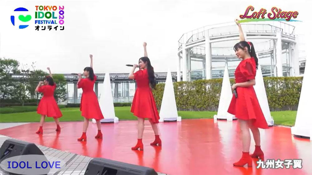 """「九州女子翼」、TIFオンライン2020のセカンドステージは、""""女子翼映え""""するLoft Stage。スーパー鈴川の歌声がお台場の空に響く"""