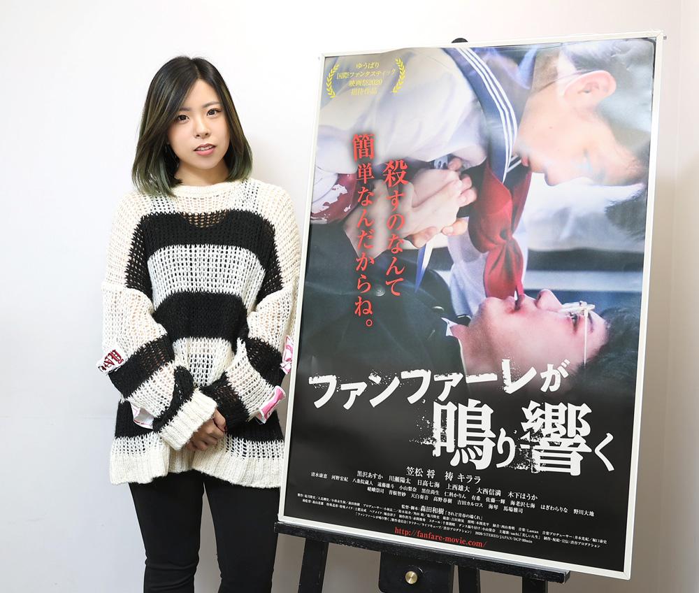 映画『ファンファーレが鳴り響く』の主題歌を担当したsachi.にインタビュー。「自分と同じ悔しさを持っている人が描かれていて、共感を覚えてすぐに完成しました」