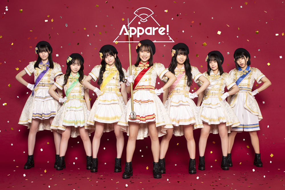 「Appare!」がツアーファイナルとなる12/24(木)Zepp DiverCity Tokyo公演でヒャダイン作詞・作曲による新曲を披露