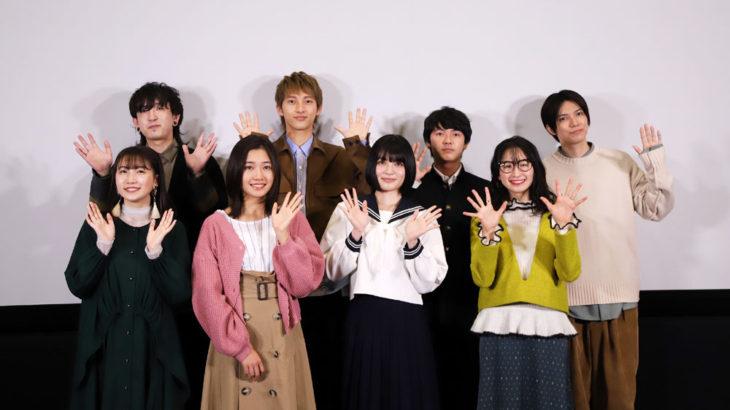 大人気ユニットYOASOBIの原作「たぶん」をオリジナルストーリーで映像化した『たぶん』公開記念舞台挨拶実施