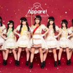 「Appare!」、初のフルアルバム『Appare!Parade』を2021年3月10日に発売決定!
