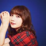 「和氣あず未」、1stアルバムが2月17日に発売決定! ジャケット&アー写&リードトラックLyric Videoが公開!