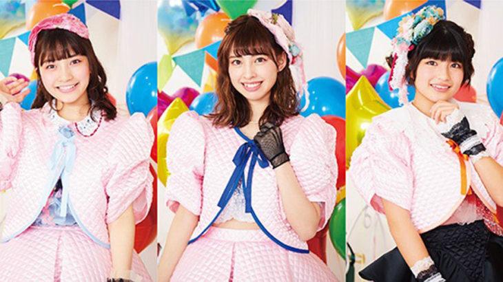 「マジカル・パンチライン」、新メンバー3名加入! 2月23日お披露目イベント開催決定! ~結成5周年から新体制6名でスタート~
