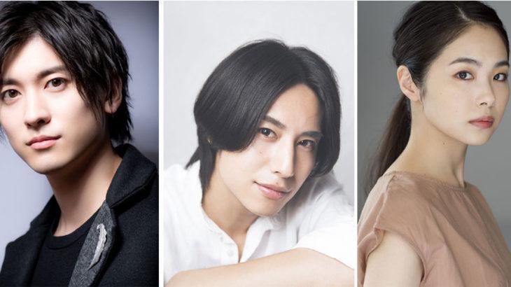 「山本一慶」「橋本真一」「井上希美」の3人で届ける不幸せな大人のためのミュージカル・コメディ『ラヴ』、オフ・ブロードウェイの名作が蘇る!