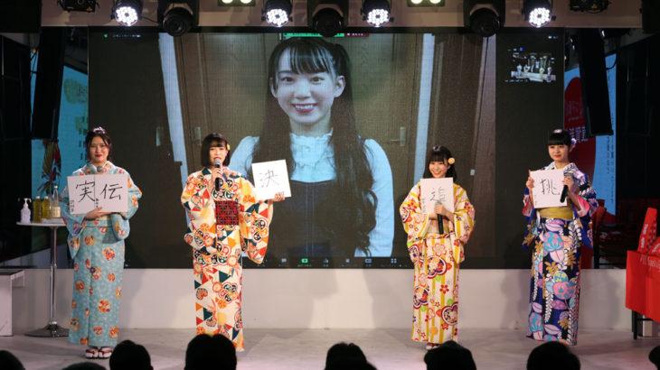 「九州女子翼」、新春初の東京遠征で艶やかな晴れ着を披露。2021年のグループ目標は「絆」。メンバー、ファンとの絆を、「もっと大きく、強く、深めていきたい」
