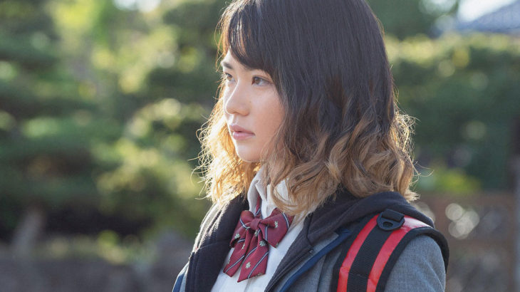 映画『名も無き世界のエンドロール』でヒロインを演じ、その役作りの深さで監督を唸らせた「山田杏奈」。その新場面写真公開