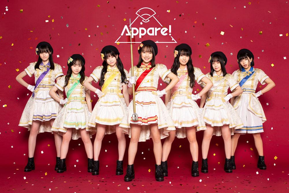 アイドルグループ「Appare!」、1stアルバム『Appare!Parade』発売記念のツアーを開催