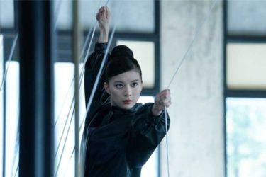 「芳根京子」が渾身の演技を披露。映画『Arc アーク』の新場面写真解禁