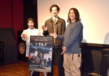 映画「stay」の舞台挨拶に石川瑠華が登壇。「劇場で観なおしたら、自分が演じた役に、新たな人物像を発見しました」