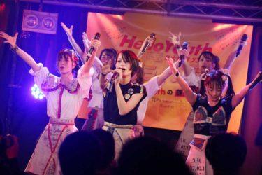 「HelloYouth」、5大都市ツアー「青春ライブ宣言~HelloYouthの課外授業~」の初日を東京で開催。現ラインナップでの総決算となる熱血ステージ、新曲「僕らの唄」も披露
