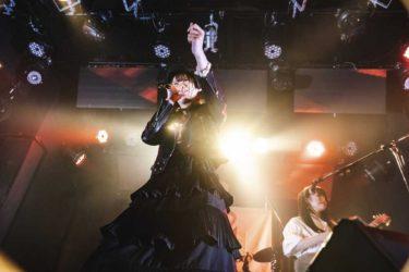 「日野アリス」(Risky Melody)、10年間の歩みを凝縮した公演を通して伝えた、感謝と未来への想い