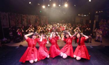 九州女子翼「新谷香苗」のラストステージが盛大に開催。大勢のファンに、メンバーに見送られ、新たな人生へ向かって羽ばたく