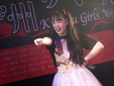 「九州女子翼」メンバー「新谷香苗」の卒業セレモニーが挙行。「女子翼に入って、ライブの楽しさを存分に味わうことができました」