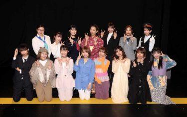 細川博司の妄想が爆発する舞台『The End Of 通勤急行 大爆破』、本日より29名の女性キャストで上演開始