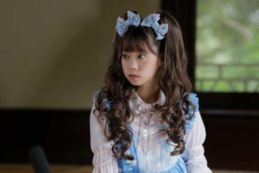 グラドル「青山ひかる」が、映画『グレーゾーン』で、ロリ次女・美鈴を熱演!