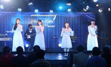 「九州女子翼」、生バンドを従えてアコースティックライブを開催。見事な歌声で新たな魅力を開花