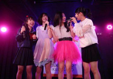 「九州女子翼」、スペースemoで定期公演の特別編を開催。圧倒的なパフォーマンスとビッグスマイルでファンを魅了!