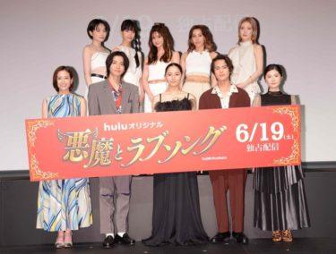 Huluオリジナル「悪魔とラブソング」配信記念イベント開催。浅川梨奈は、「本当に良い作品ができた」とアピール