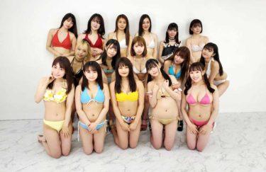 グラビアコンテスト「ミスヤンチャン」の2021年度決勝進出者22名が決定!