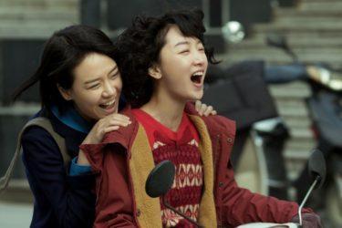 アジア気鋭女優の競演の『ソウルメイト』。永遠の友情は存在するのか、それを切り裂くものがあるとしたら何か? 5年の歳月を経て遂に日本公開