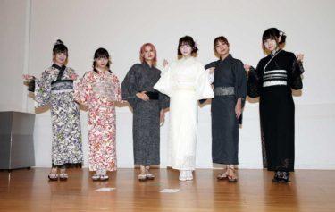 SKE48メンバーが、VASARA提案のトレンド浴衣を着て「東京モード学園×VASARA YUKATA SHOW 2021」イベントでランウェイを闊歩