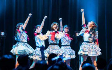 """""""躍動 × キュート""""なアイドルユニット「キャンディzoo」、新体制お披露目LIVEで熱いステージを展開!! 夢のステージへ、ここが新たなスタートライン"""
