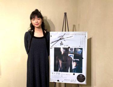 映画『春』、認知症の祖父と二人暮らしをする美大生の、1年間の物語。主演 古川琴音のインタビュー解禁
