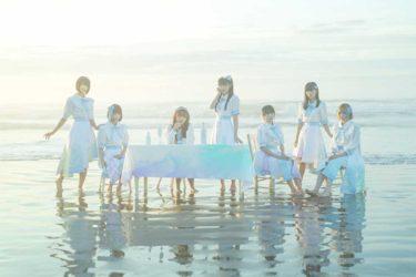 「真っ白なキャンバス」、4周年ライブ『わたしとばけもの』を11/20に開催決定