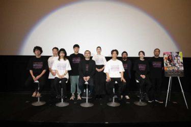 総勢36名が監督した短編映画をオムニバス形式で4シーズンに分けて公開するプロジェクト「MIRRORLIAR FILMS」の第1弾が上映開始