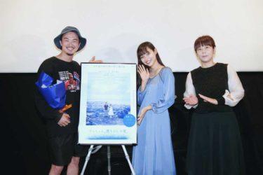 長崎を舞台に中学生の淡い恋を描いた『リッちゃん、健ちゃんの夏。』が公開。舞台挨拶で当時の心情を吐露